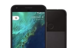 Google Pixel, Pixel XL, Ελάττωμα, Google Pixel, Pixel XL, elattoma
