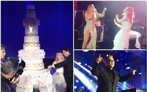 Γάμος-υπερπαραγωγή, Mariah Carey, Elton John, gamos-yperparagogi, Mariah Carey, Elton John