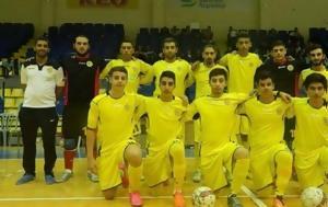 Πρωτάθλημα Νέων Futsal, protathlima neon Futsal