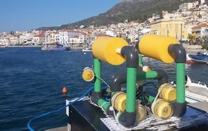 Σάμος, Κατασκεύασαν Υδρορομπότ, 2ου Γυμνασίου, samos, kataskevasan ydrorobot, 2ou gymnasiou