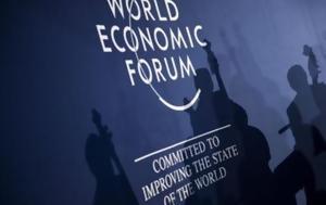Ξεκινάει, Παγκόσμιο Οικονομικό Φόρουμ, Νταβός, xekinaei, pagkosmio oikonomiko foroum, ntavos