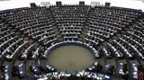 Ευρωκοινοβούλιο, 751,evrokoinovoulio, 751