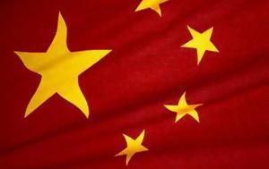 Κίνα, 968, 2016, kina, 968, 2016