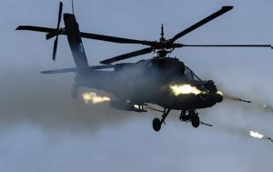 Ιλιγγος -Τα, Apache, Αεροπορίας Στρατού, [βίντεο], ilingos -ta, Apache, aeroporias stratou, [vinteo]