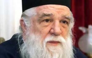 Σκληρή, Αμβρόσιου, Τσίπρα, Είσαι, skliri, amvrosiou, tsipra, eisai