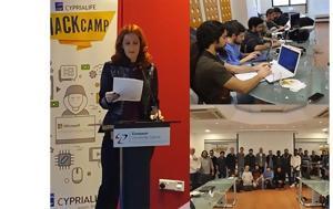 Διαγωνισμός, #CNPCYPRIALIFEHackCamp, diagonismos, #CNPCYPRIALIFEHackCamp