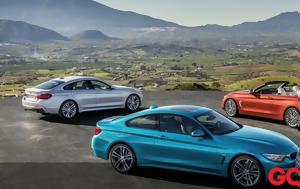 Νέο, 4άρα, BMW, neo, 4ara, BMW