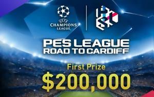 Παίξτε Pro Evolution Soccer, 200 000, paixte Pro Evolution Soccer, 200 000