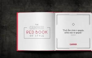 Campari Red Book, Style