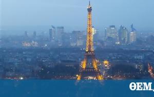 A 300 -euros, Eiffel Tower