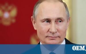 Putin, Trump, 'worse