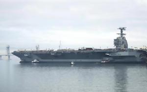US Navy, Απρίλιο, US Navy, aprilio