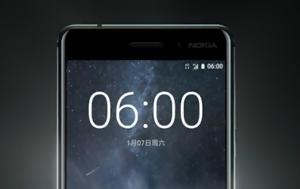 Nokia P1, Διέρρευσαν, Nokia P1, dierrefsan