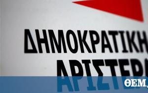 ΔΗΜΑΡ, ΔΟΛ, Τελικά, ΣΥΡΙΖΑ, dimar, dol, telika, syriza
