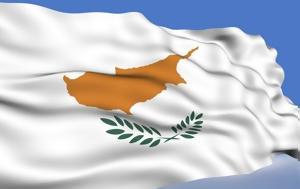 Κύπρος #45 Δανία, Αγία Νάπα, kypros #45 dania, agia napa