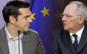 Τραμπ, Τσίπρας, …Σόιμπλε, trab, tsipras, …soible