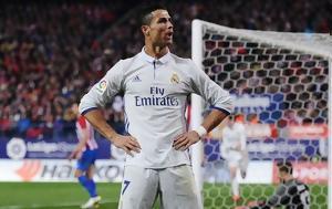 Επιστρέφει, Copa Del Rey, Ρονάλντο, epistrefei, Copa Del Rey, ronalnto