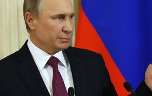 Πούτιν, Ρωσίδες, poutin, rosides