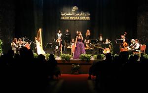 Νείλου - Banat El Nile Band, Μέγαρο Μουσικής Αθηνών, neilou - Banat El Nile Band, megaro mousikis athinon