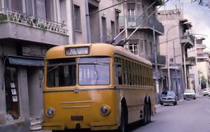 '80, Ελλάδα, '80, ellada