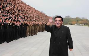 #ΔΟΛ, #Mουλόπουλος, Twitter, [εικόνες], #dol, #Moulopoulos, Twitter, [eikones]