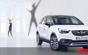 Opel Crossland X, Νεανικό, Opel Crossland X, neaniko