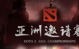 Ανακοινώθηκαν, Dota 2 Asia Championship 2017, anakoinothikan, Dota 2 Asia Championship 2017
