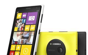 Επιστήμονες, Nokia Lumia 1020, epistimones, Nokia Lumia 1020