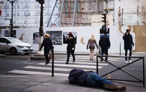 Le Monde, Παρισιού, Le Monde, parisiou