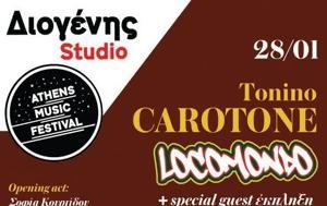 Athens Music Festival, Tonino Carotone, Locomondo, Διογένης Studio, Athens Music Festival, Tonino Carotone, Locomondo, diogenis Studio