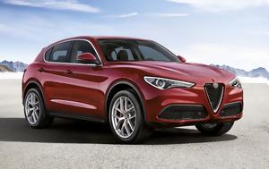 Πρεμιέρα, Alfa Romeo Stelvio First Edition, premiera, Alfa Romeo Stelvio First Edition