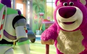 Ναι Όλα, Pixar, - Δες, Video, nai ola, Pixar, - des, Video