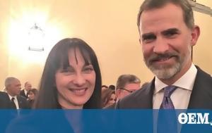Greek Tourism Minister, King, Spain