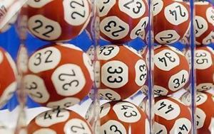 ΛΟΤΤΟ 1812017, lotto 1812017