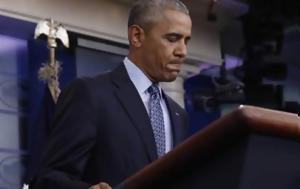 Ομπάμα, Θέλω, obama, thelo