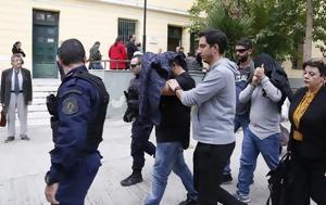 Συνελήφθη, Ρομά, synelifthi, roma