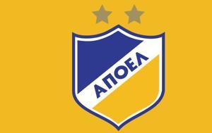 Καμπάνα, ΑΠΟΕΛ, UEFA, kabana, apoel, UEFA