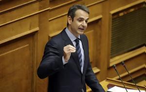 Χιουμοράκι…, Μητσοτάκη, Τσίπρα, chioumoraki…, mitsotaki, tsipra