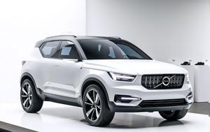 Volvo, Έρχεται, XC40, Volvo, erchetai, XC40