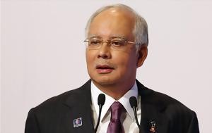 Μαλαισία, Μιανμάρ, malaisia, mianmar