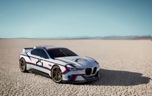 Δεκάδες, BMW, 2016, dekades, BMW, 2016
