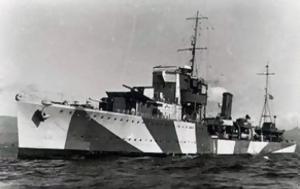 Αντιτορπιλικό Βασίλισσα Όλγα D-15, antitorpiliko vasilissa olga D-15