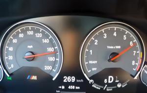 Πόσο, BMW M3 520, poso, BMW M3 520