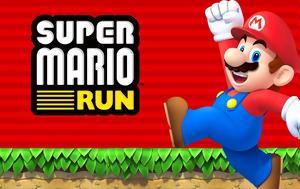 Super Mario Run, Android, Μάρτιο, Super Mario Run, Android, martio