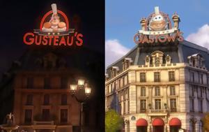 Κρυμμένα, Disney-Pixar, krymmena, Disney-Pixar