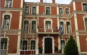 Στρατηγική, Θεσσαλονίκης, stratigiki, thessalonikis