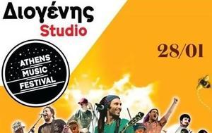 Athens Music Festival 281, Tonino Caratone Locomondo, Special, Πάνος Μουζουράκης, Athens Music Festival 281, Tonino Caratone Locomondo, Special, panos mouzourakis