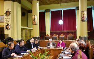Αναπληρωτής Υπουργός Αγροτικής Ανάπτυξης, Λέσβο, anaplirotis ypourgos agrotikis anaptyxis, lesvo