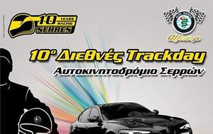 10o, Track Day