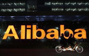 Alibaba, ΔΟΕ, 2028, Alibaba, doe, 2028